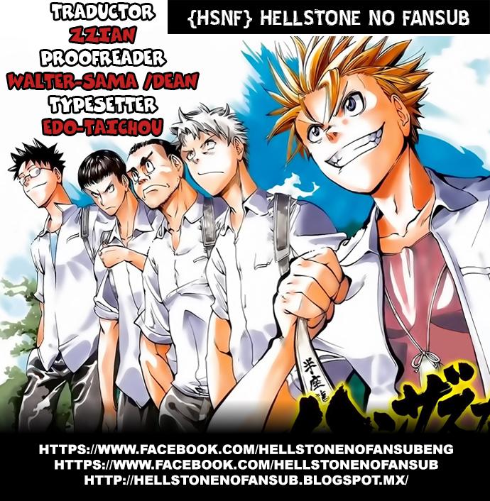 http://c5.ninemanga.com/es_manga/11/587/382291/239608097faba986099105ae99a8e63b.jpg Page 1