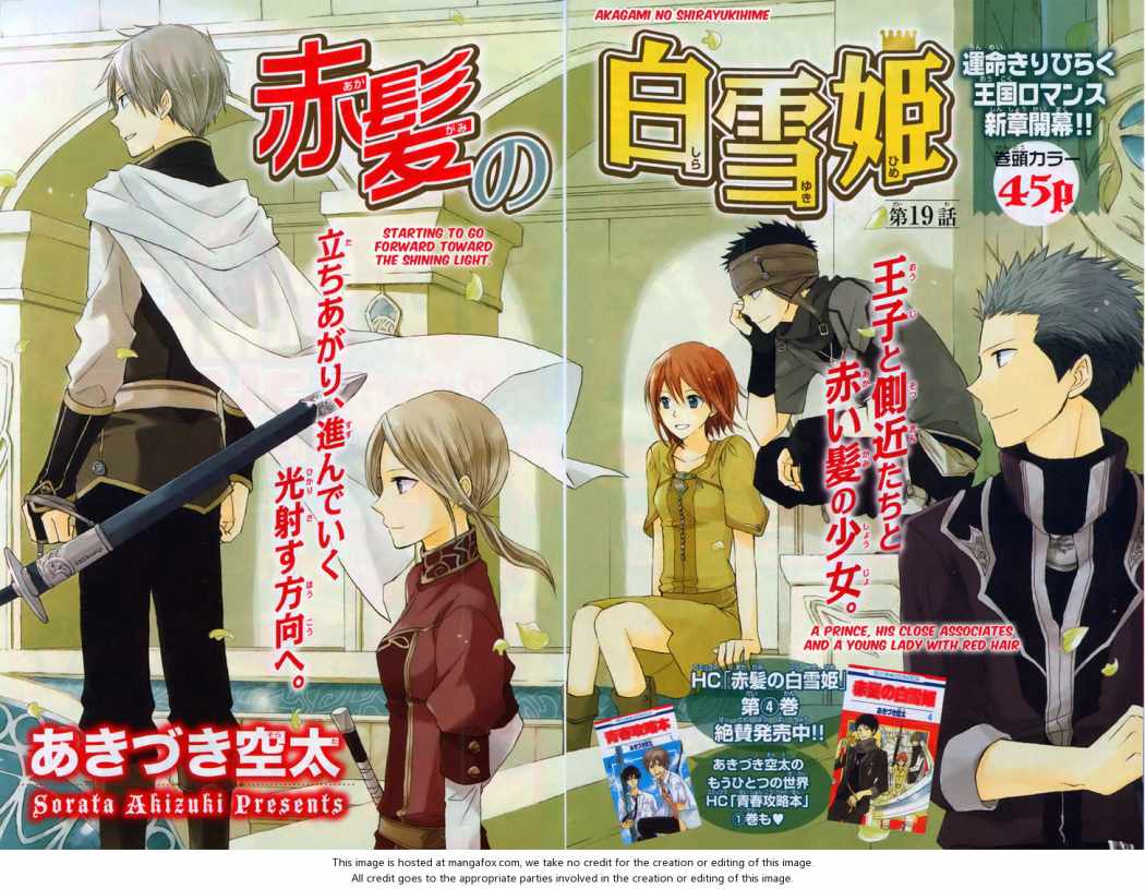 https://c5.ninemanga.com/es_manga/12/16588/399248/97d874c5aaa9be3fa256de891418b0d7.jpg Page 1