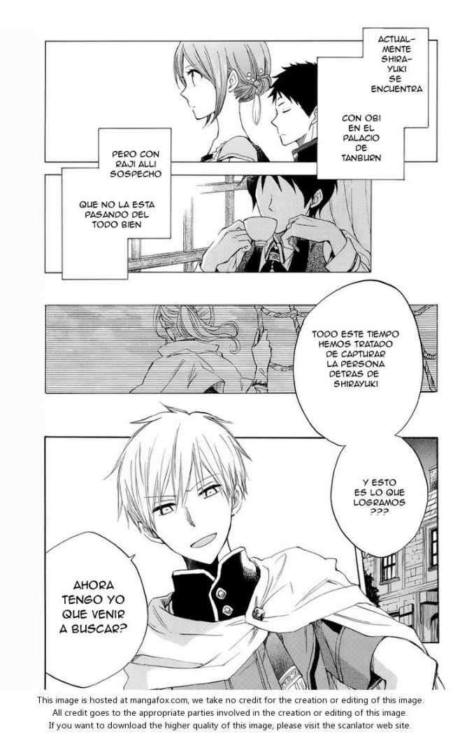https://c5.ninemanga.com/es_manga/12/16588/399251/33edf41c0becd0d57c35c4e27276617b.jpg Page 2