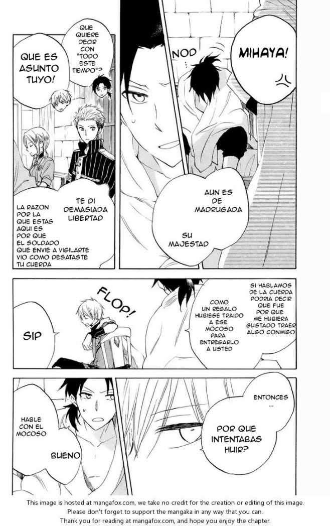 https://c5.ninemanga.com/es_manga/12/16588/399251/96a13aed03c03b49b7d965db5dbcfdd6.jpg Page 3