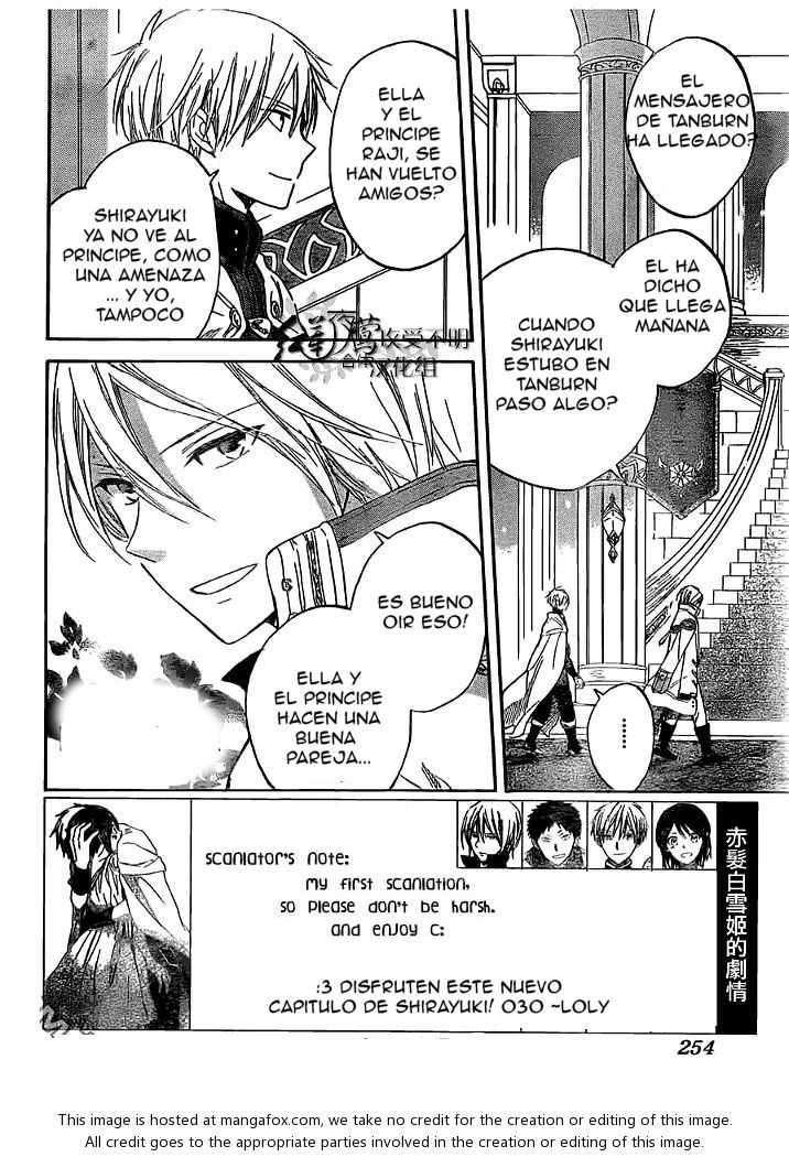 https://c5.ninemanga.com/es_manga/12/16588/399258/e8d6b501bfa2981bd4c4a7a2eb822b28.jpg Page 2