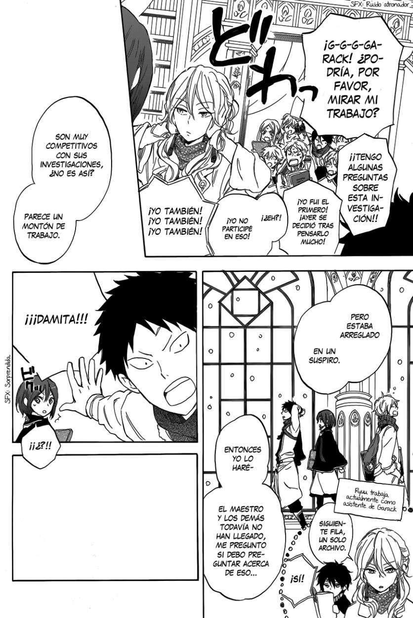 https://c5.ninemanga.com/es_manga/12/16588/399271/2969a9247e8dc502c46efdde169b2d11.jpg Page 6