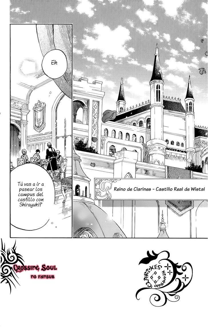 https://c5.ninemanga.com/es_manga/12/16588/399272/0bbad026ecced8f94b4e8c04ef16f62d.jpg Page 7