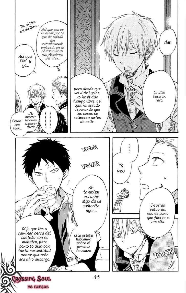 https://c5.ninemanga.com/es_manga/12/16588/399272/570134d5f31e504e5aff2ae61d0ba622.jpg Page 8
