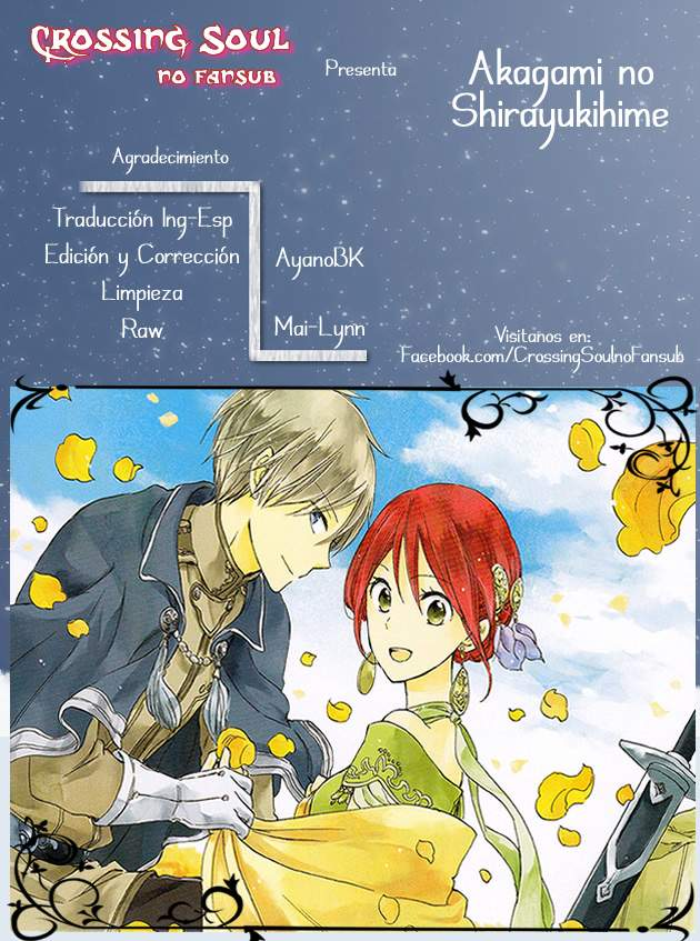 https://c5.ninemanga.com/es_manga/12/16588/399272/e261d6435a36803e1c6e6e6c019eb082.jpg Page 1