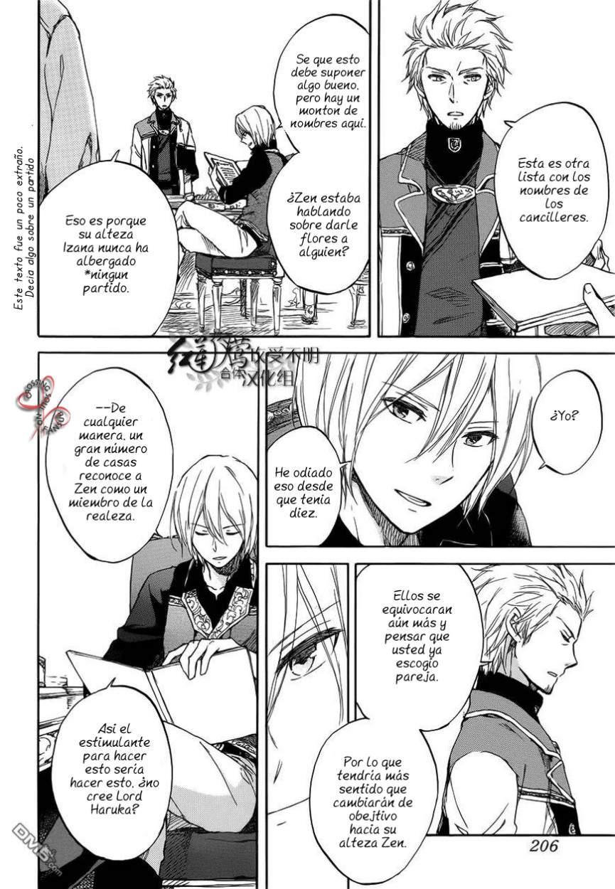https://c5.ninemanga.com/es_manga/12/16588/399277/454cecc4829279e64d624cd8a8c9ddf1.jpg Page 4