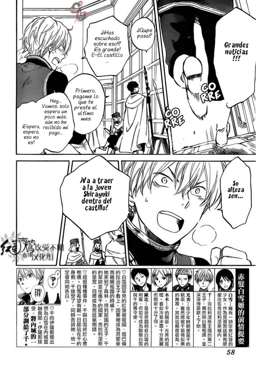 https://c5.ninemanga.com/es_manga/12/16588/399278/ca4ca9cdf1190e8892de9601d2939e0f.jpg Page 3