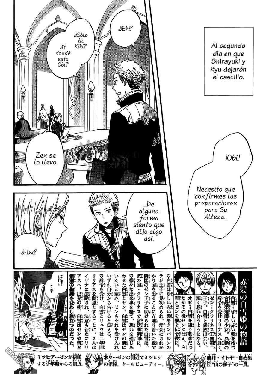 https://c5.ninemanga.com/es_manga/12/16588/399290/11c0d2d35d3e05929f3ab6b5907e3d71.jpg Page 6