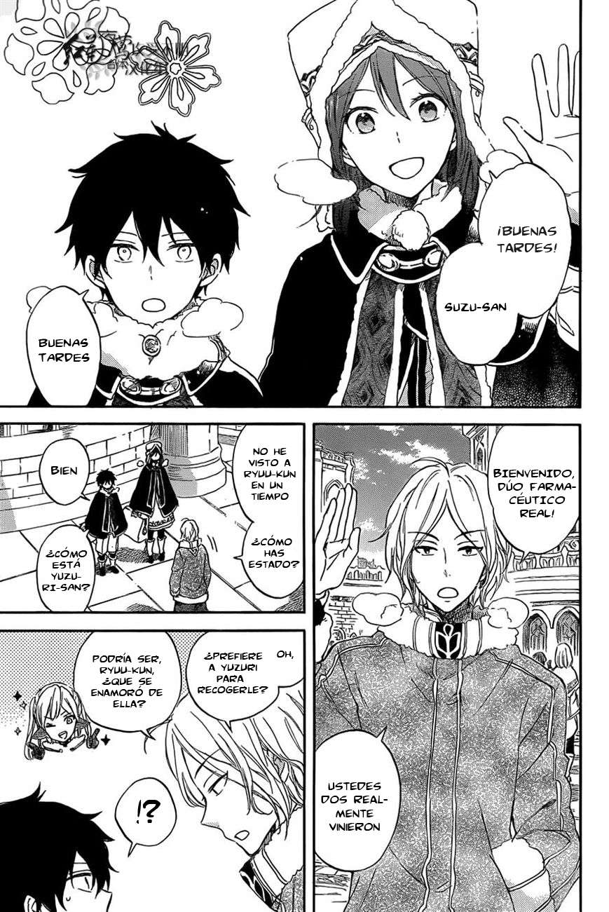 https://c5.ninemanga.com/es_manga/12/16588/399292/ac8104196de5509e94247b712f18e8f3.jpg Page 3