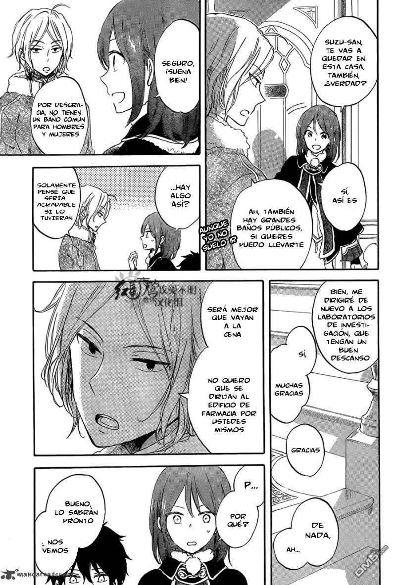 https://c5.ninemanga.com/es_manga/12/16588/399292/ffe300c453ff7dd1cf7f46f14d24996b.jpg Page 6