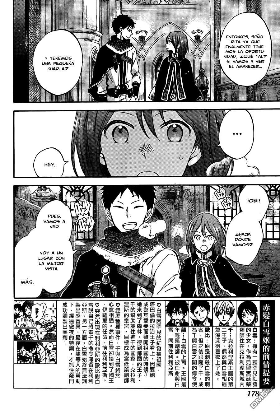 https://c5.ninemanga.com/es_manga/12/16588/399294/1e915f881507bde3fbdafa3c2087cf69.jpg Page 3