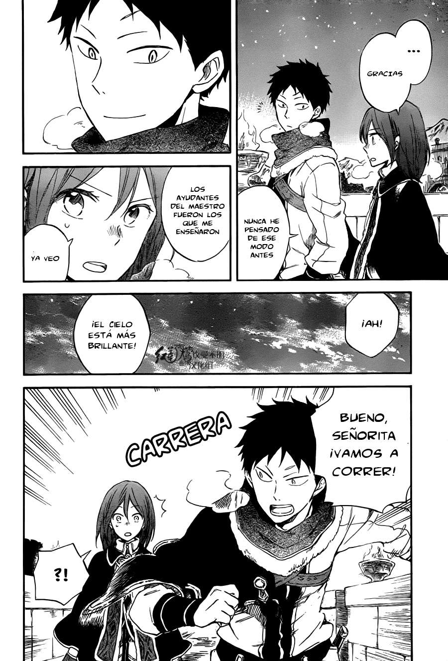 https://c5.ninemanga.com/es_manga/12/16588/399294/2303f734398930d411e73759f3b33211.jpg Page 5