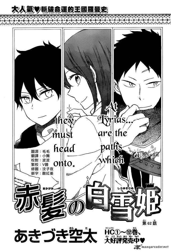 https://c5.ninemanga.com/es_manga/12/16588/399294/951bb0a9f13d7f95c71852ab379862f1.jpg Page 2