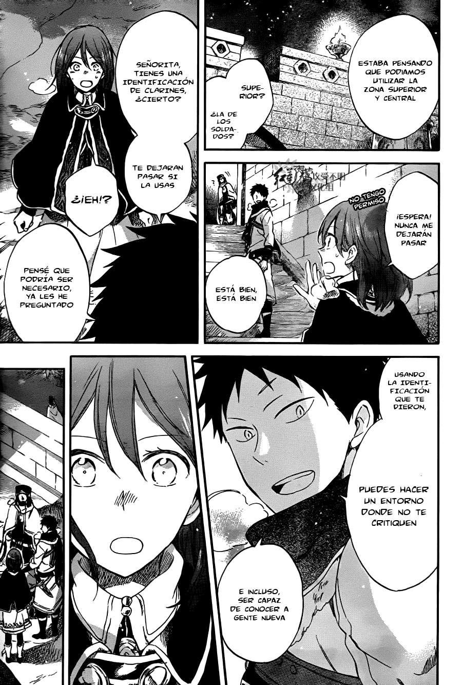 https://c5.ninemanga.com/es_manga/12/16588/399294/dc7f605c3d0c3c0fcc41b1ee5f494e5d.jpg Page 4