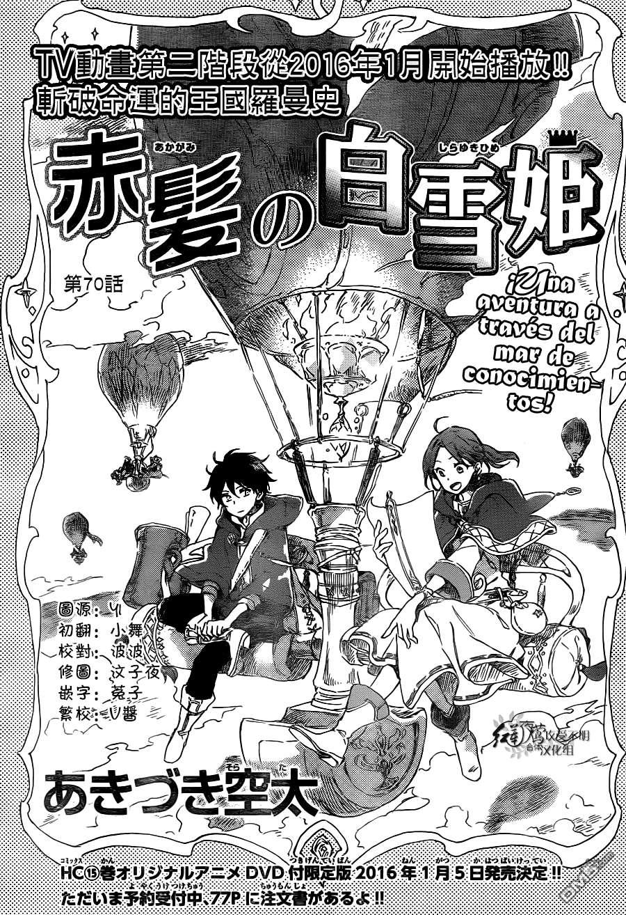 https://c5.ninemanga.com/es_manga/12/16588/420767/5b5e6cc50cefa5e9f1f5ca272b136475.jpg Page 5