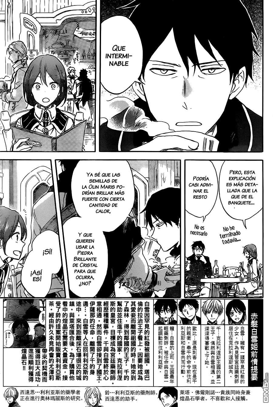 https://c5.ninemanga.com/es_manga/12/16588/420767/e45b57328efc96d2d189df7b31fe57b0.jpg Page 6