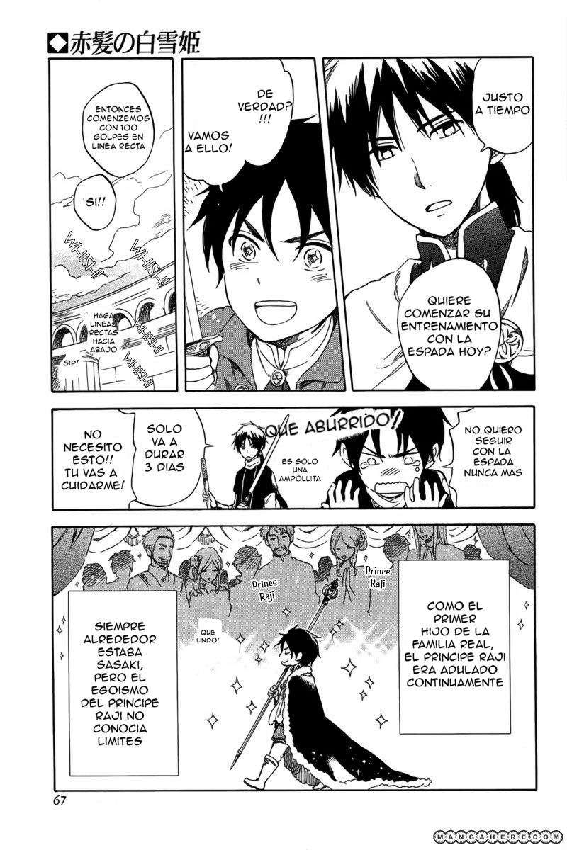 https://c5.ninemanga.com/es_manga/12/16588/459238/8c3060a661da2b6ddb944d88c096ef33.jpg Page 3