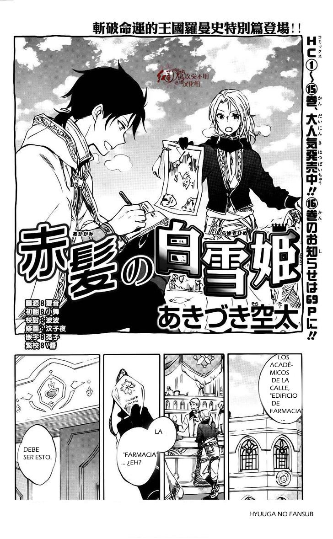 https://c5.ninemanga.com/es_manga/12/16588/459606/0731460a8a5ce1626210cbf4385ae0ef.jpg Page 3