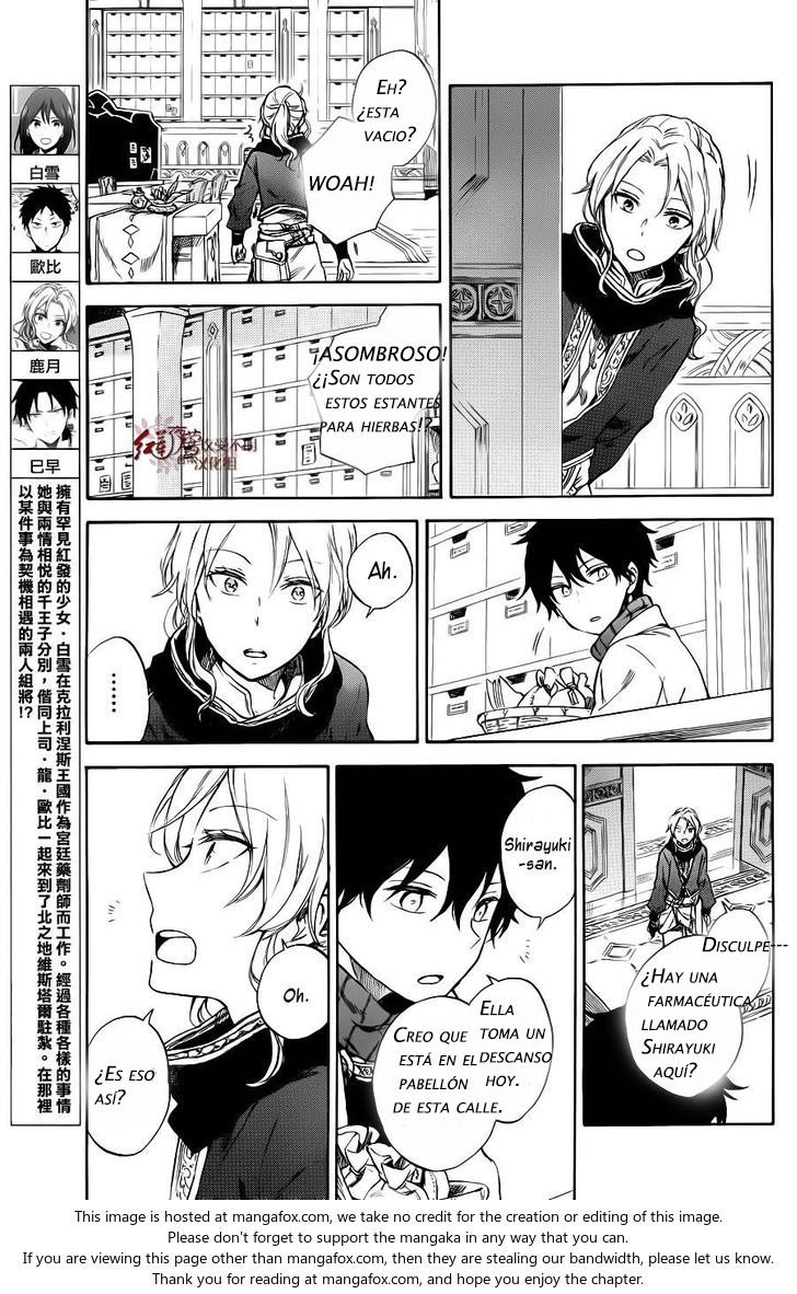 https://c5.ninemanga.com/es_manga/12/16588/459606/5ad1011144495f9944612cbbc193cb8f.jpg Page 4