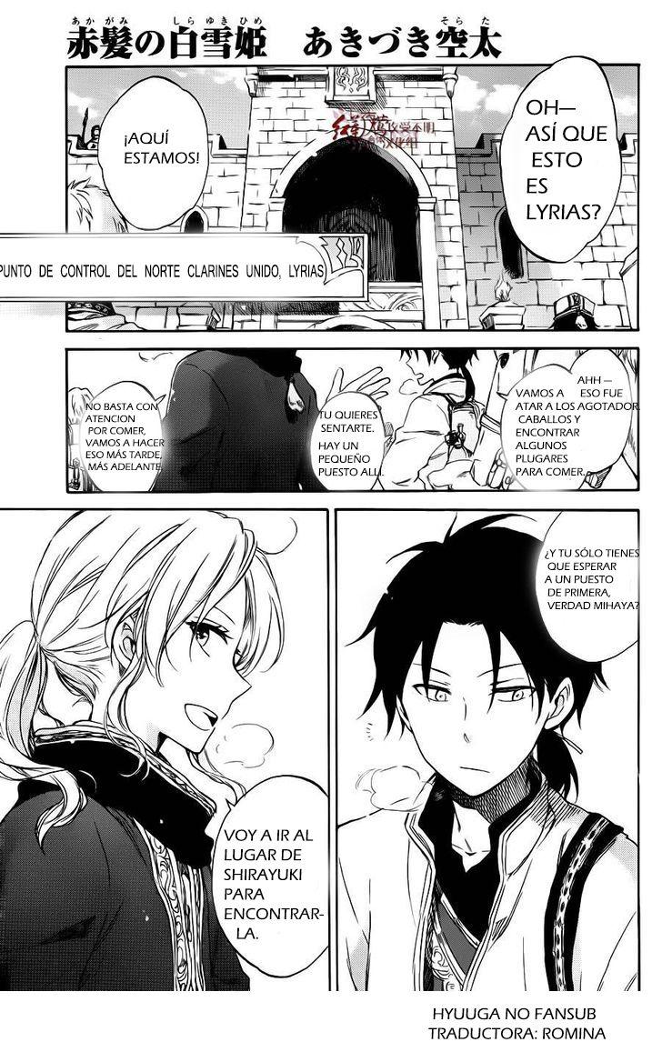 https://c5.ninemanga.com/es_manga/12/16588/459606/772d316613da8c54672c54d3fb5aaa58.jpg Page 2