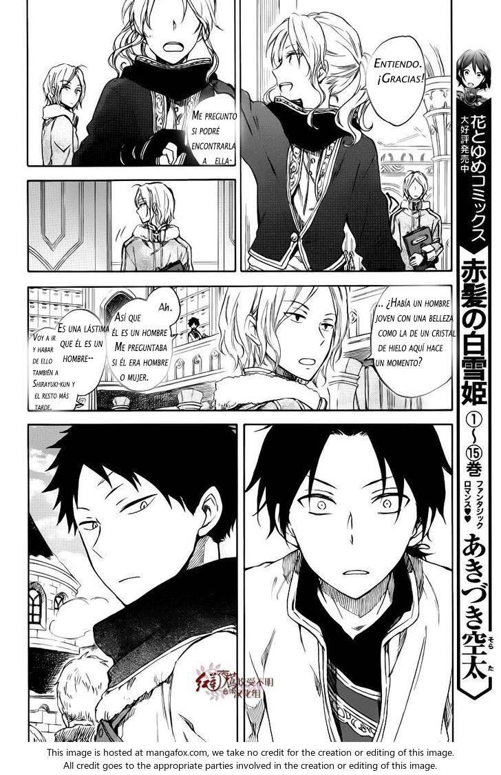 https://c5.ninemanga.com/es_manga/12/16588/459606/8c2c4ddc10b63cf73e9219af28a5a5c7.jpg Page 5