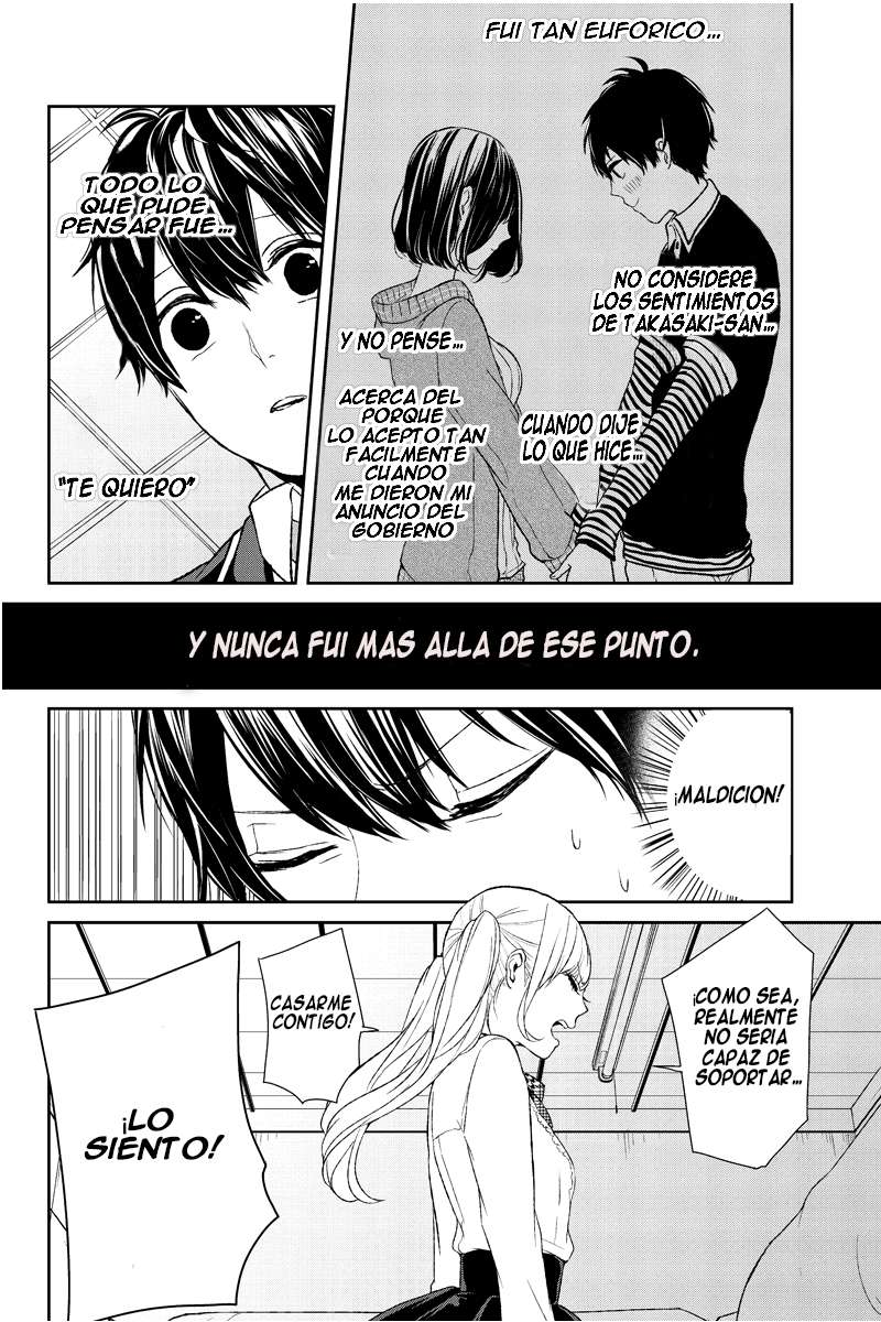 http://c5.ninemanga.com/es_manga/14/14734/360987/e7c974e98b84a268a54fcf9074aa49d2.jpg Page 8