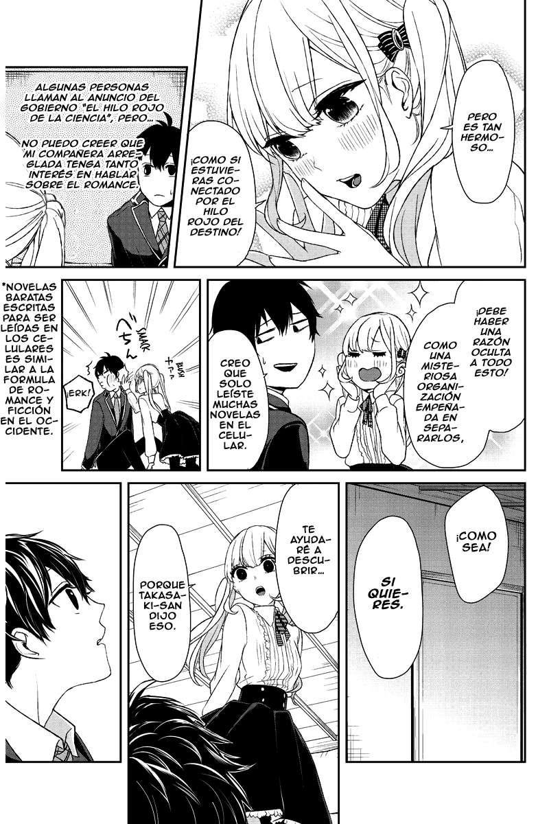 http://c5.ninemanga.com/es_manga/14/14734/360988/ec1e28295c9fe4e013bbc4c45e2ed0ea.jpg Page 7