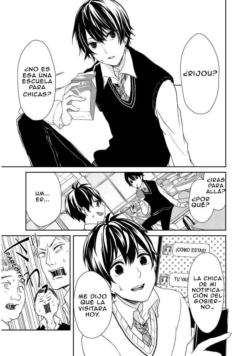 http://c5.ninemanga.com/es_manga/14/14734/360989/45d4296598eef03ae3f5b7e8e523d2ce.jpg Page 3