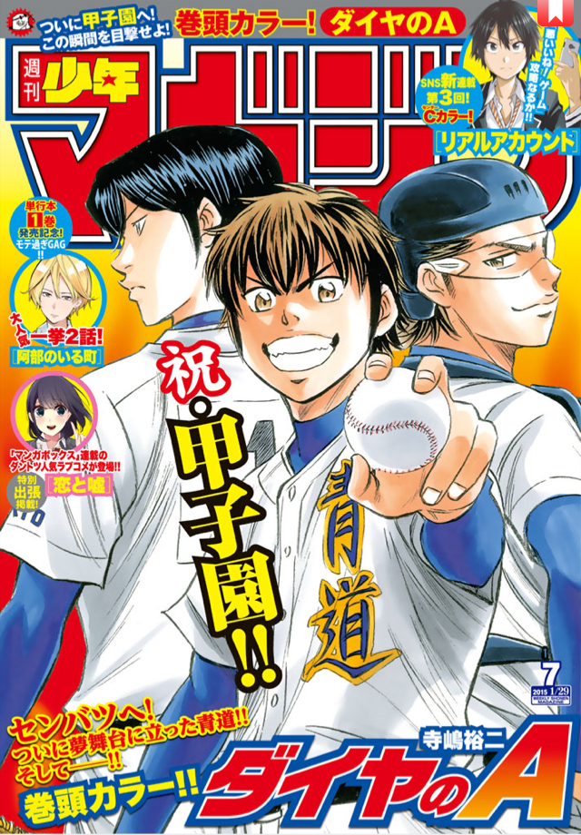 http://c5.ninemanga.com/es_manga/14/14734/393550/56b68074a594752f33faa659f227ac65.jpg Page 2