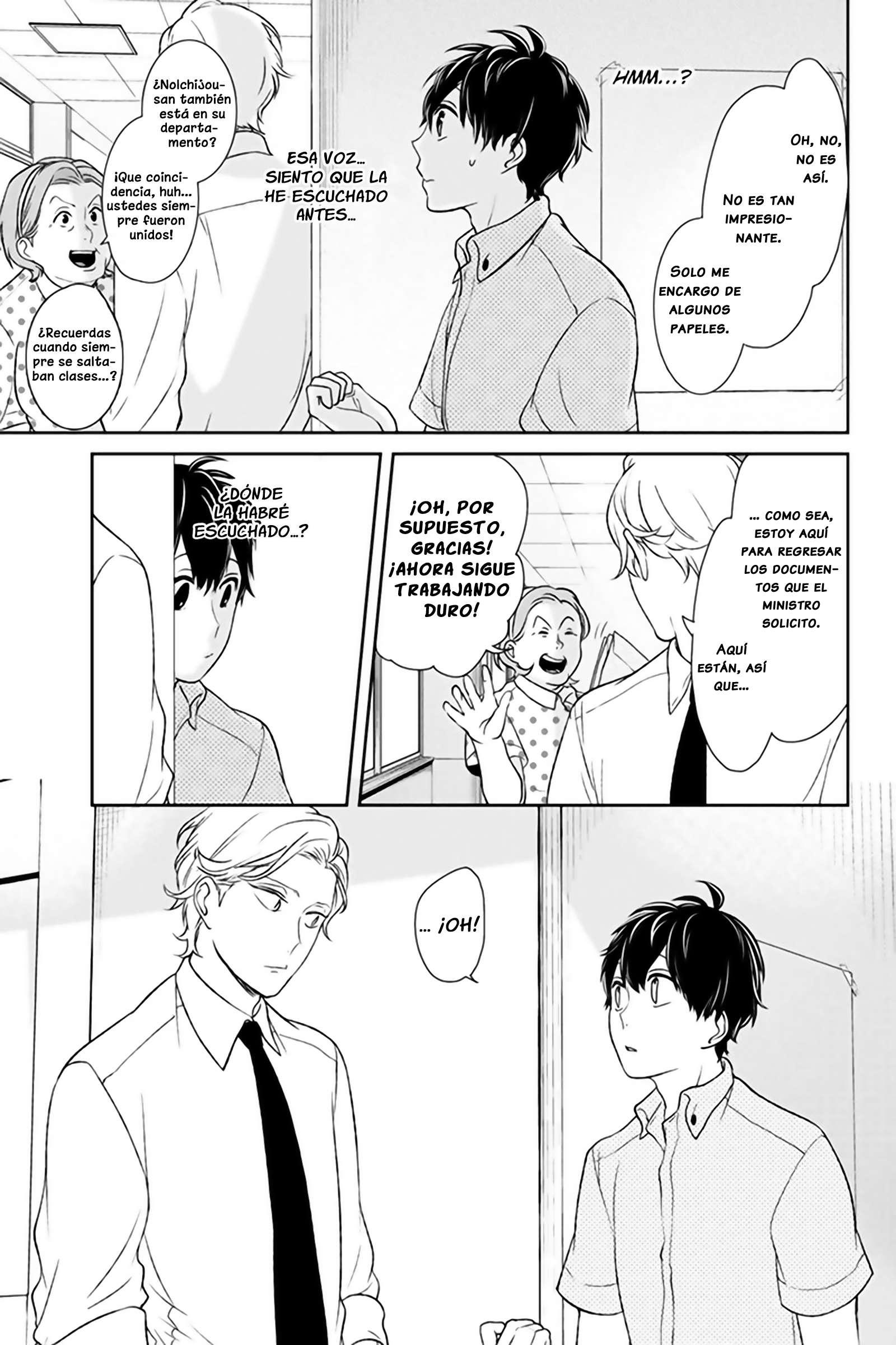 http://c5.ninemanga.com/es_manga/14/14734/423648/ac0baabba579f45a32714b0645135972.jpg Page 7