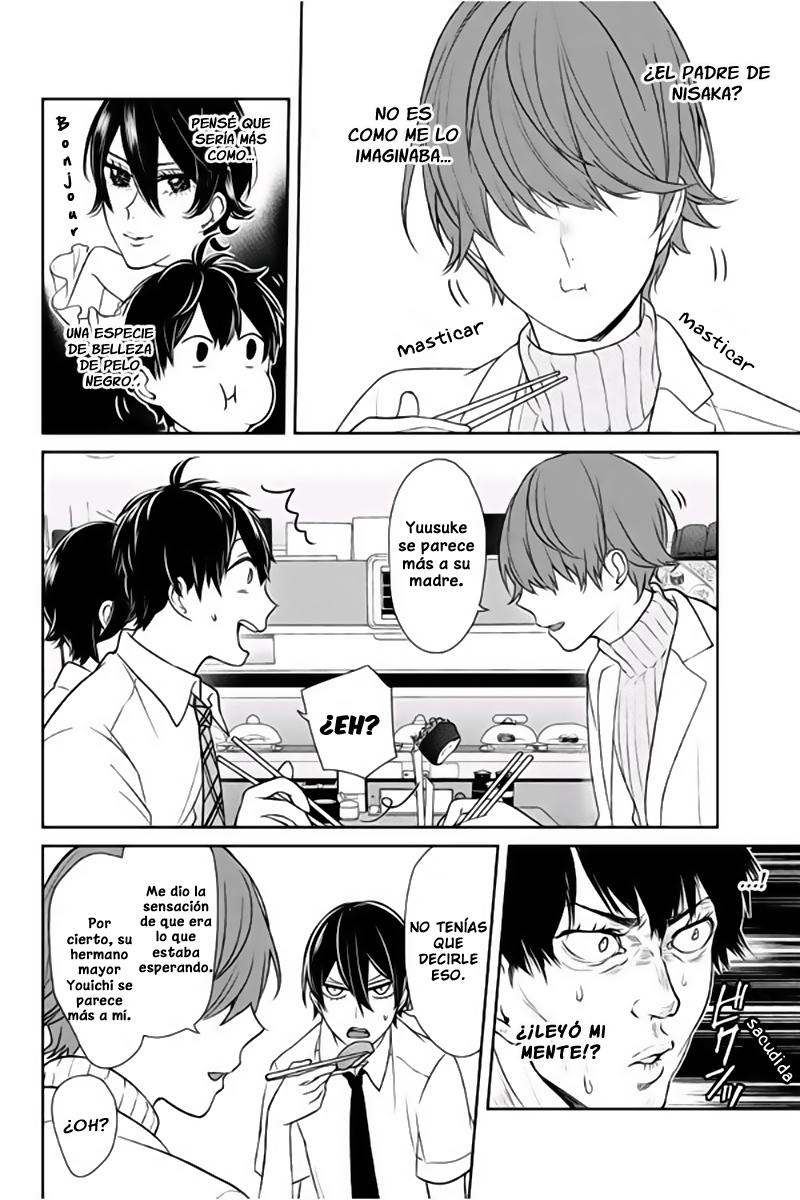 http://c5.ninemanga.com/es_manga/14/14734/433538/706608cfdbcc1886bb7eea5513f90133.jpg Page 4