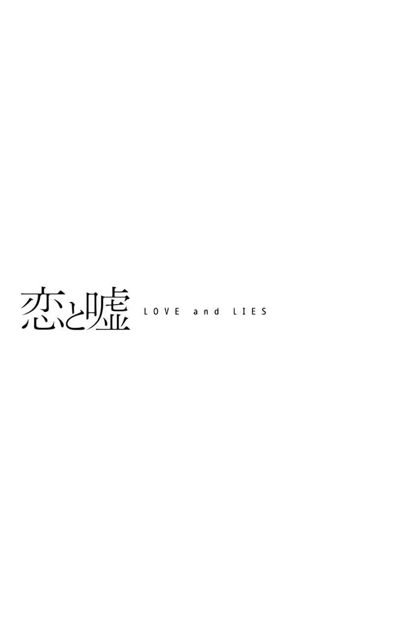http://c5.ninemanga.com/es_manga/14/14734/449519/6f6d7ea73f8b34354a3ecc69f872abfd.jpg Page 2