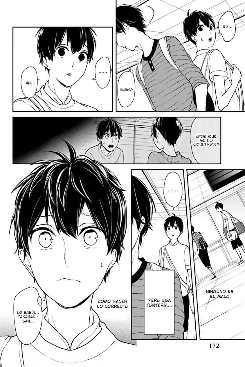 http://c5.ninemanga.com/es_manga/14/14734/449519/a273853b0b71611912fab159a381ed3b.jpg Page 7