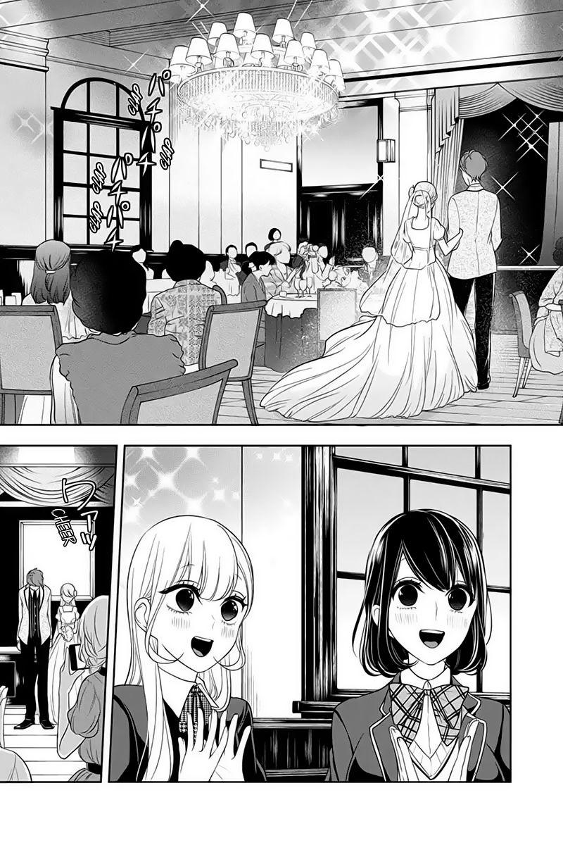http://c5.ninemanga.com/es_manga/14/14734/476699/b02c6bdb3693e65bd8e9b75df65fe2c4.jpg Page 6