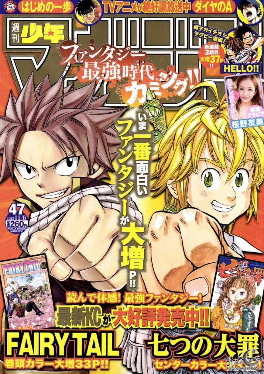 http://c5.ninemanga.com/es_manga/14/78/193776/edd0c60920bc34f7ff0b1a601c3ad3a4.jpg Page 2