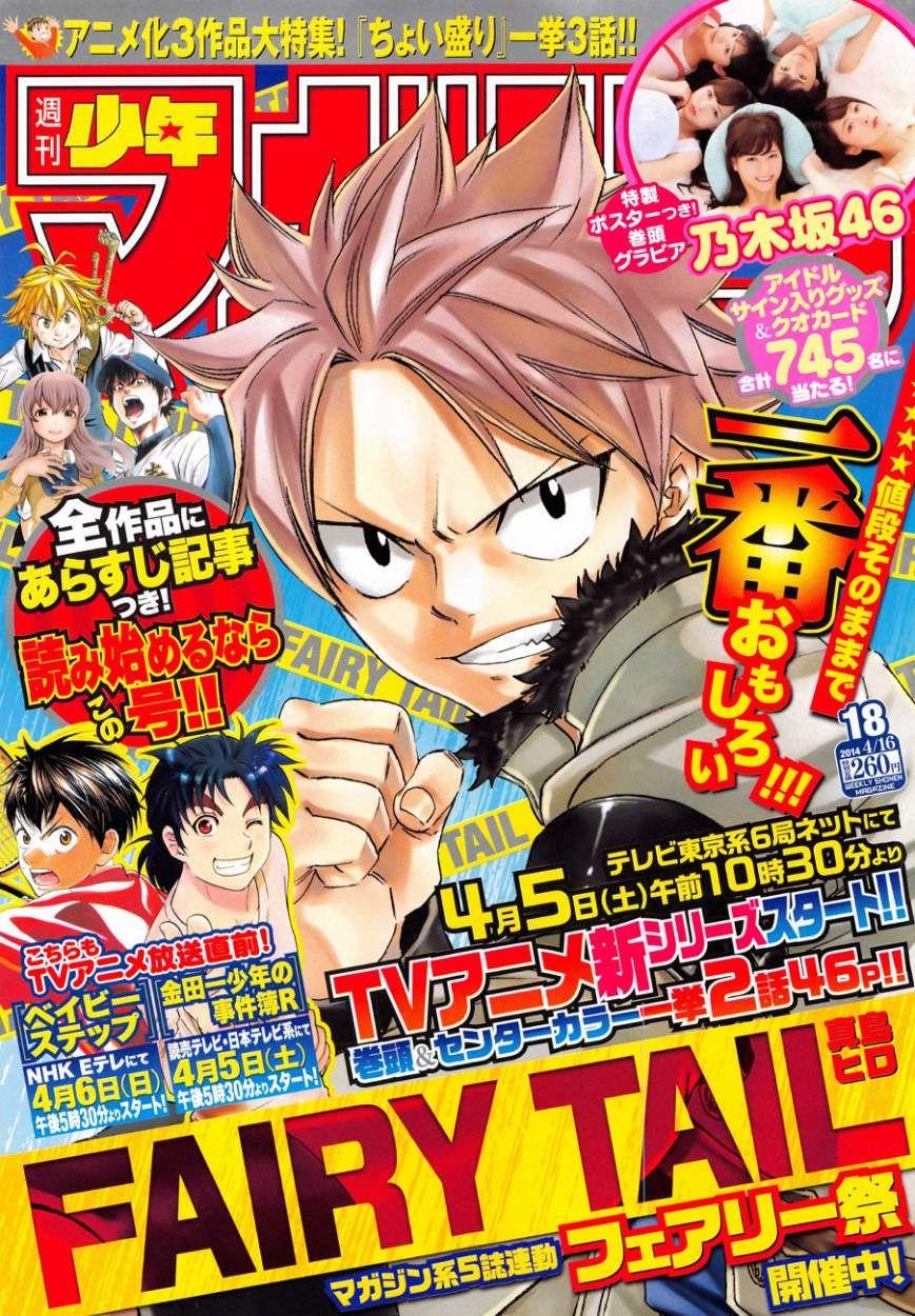 http://c5.ninemanga.com/es_manga/14/78/193813/1990331990049e22b2296fc2da7da924.jpg Page 1