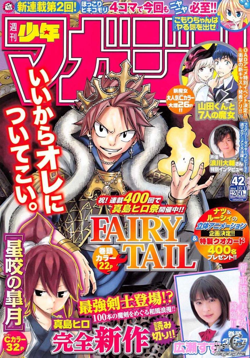 http://c5.ninemanga.com/es_manga/14/78/193851/cccb7f7cfe7acc3641e17927f820c159.jpg Page 2