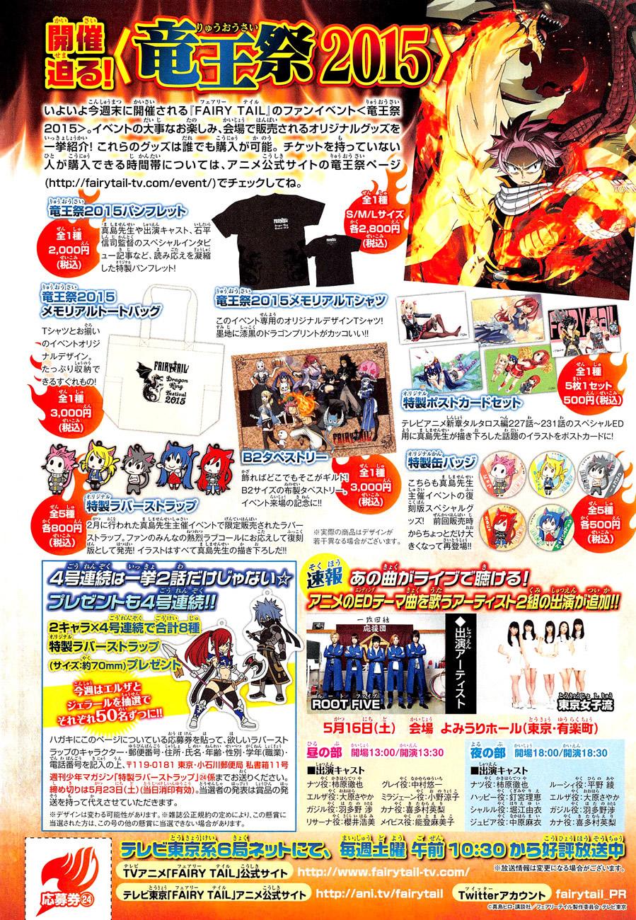 http://c5.ninemanga.com/es_manga/14/78/367930/c3804daac5b8859f0975d20c9fe3370e.jpg Page 2