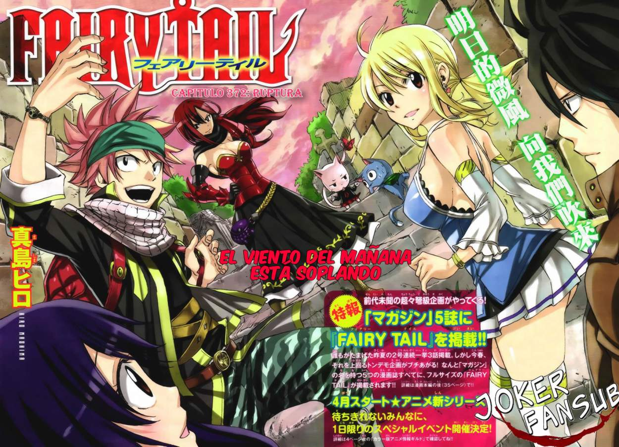 http://c5.ninemanga.com/es_manga/14/78/385479/385479_3_419.jpg Page 3