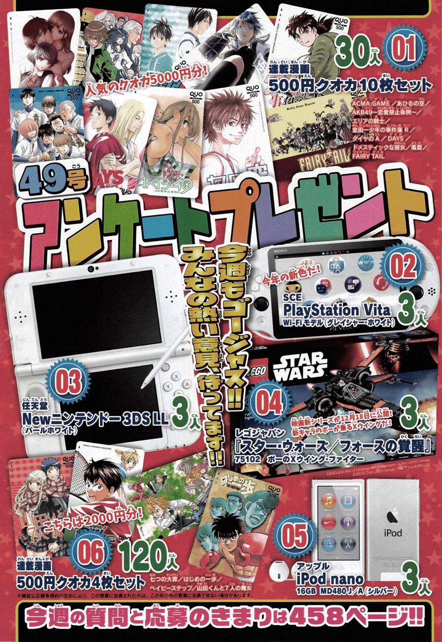 http://c5.ninemanga.com/es_manga/14/78/423191/1eef594cdaa1010ccd16797b1af4fdda.jpg Page 4