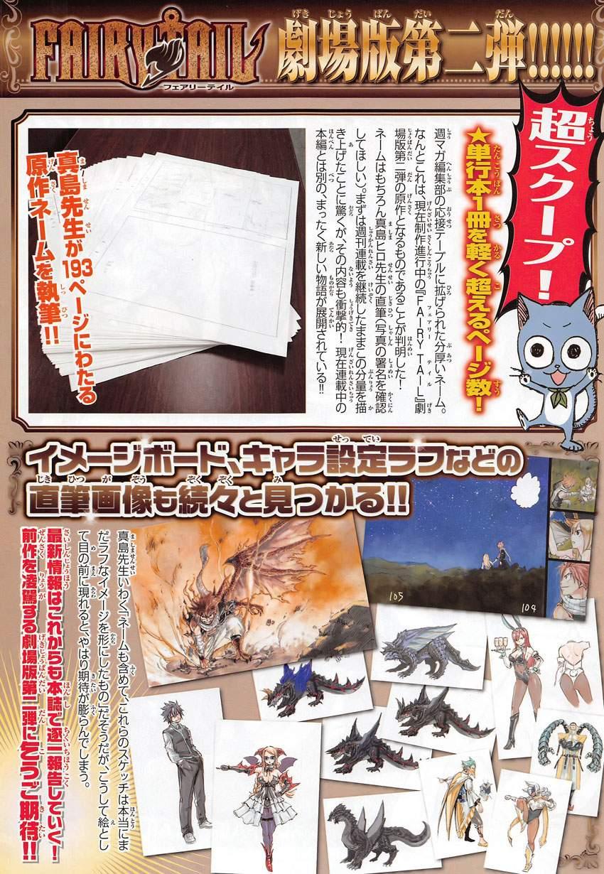 http://c5.ninemanga.com/es_manga/14/78/440860/440860_4_695.jpg Page 4