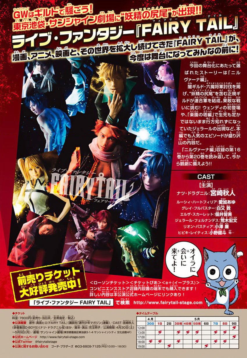 http://c5.ninemanga.com/es_manga/14/78/450439/617eed14b937d3e2c5cec24f79eb134d.jpg Page 3