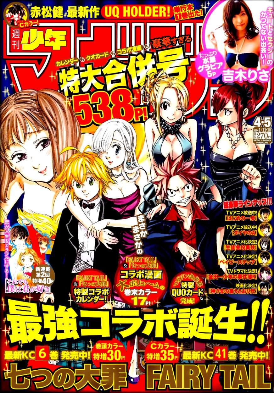 http://c5.ninemanga.com/es_manga/14/78/451779/5a55d6ee22db450394f6f4ff698ce7f9.jpg Page 2
