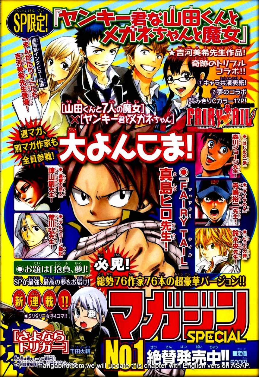 http://c5.ninemanga.com/es_manga/14/78/451779/7b0f158b1207a9c72ccf3f9c84c2f581.jpg Page 4
