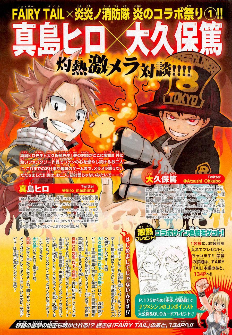 http://c5.ninemanga.com/es_manga/14/78/467435/35dcd930df68a3b6194ad8764644721d.jpg Page 4