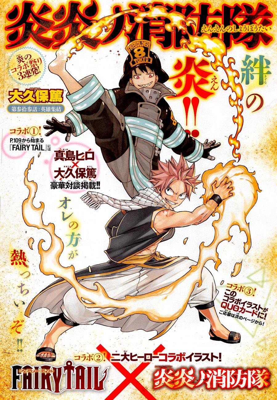http://c5.ninemanga.com/es_manga/14/78/467435/ae0ebc4c8f9197753546e75f69fad6c2.jpg Page 5