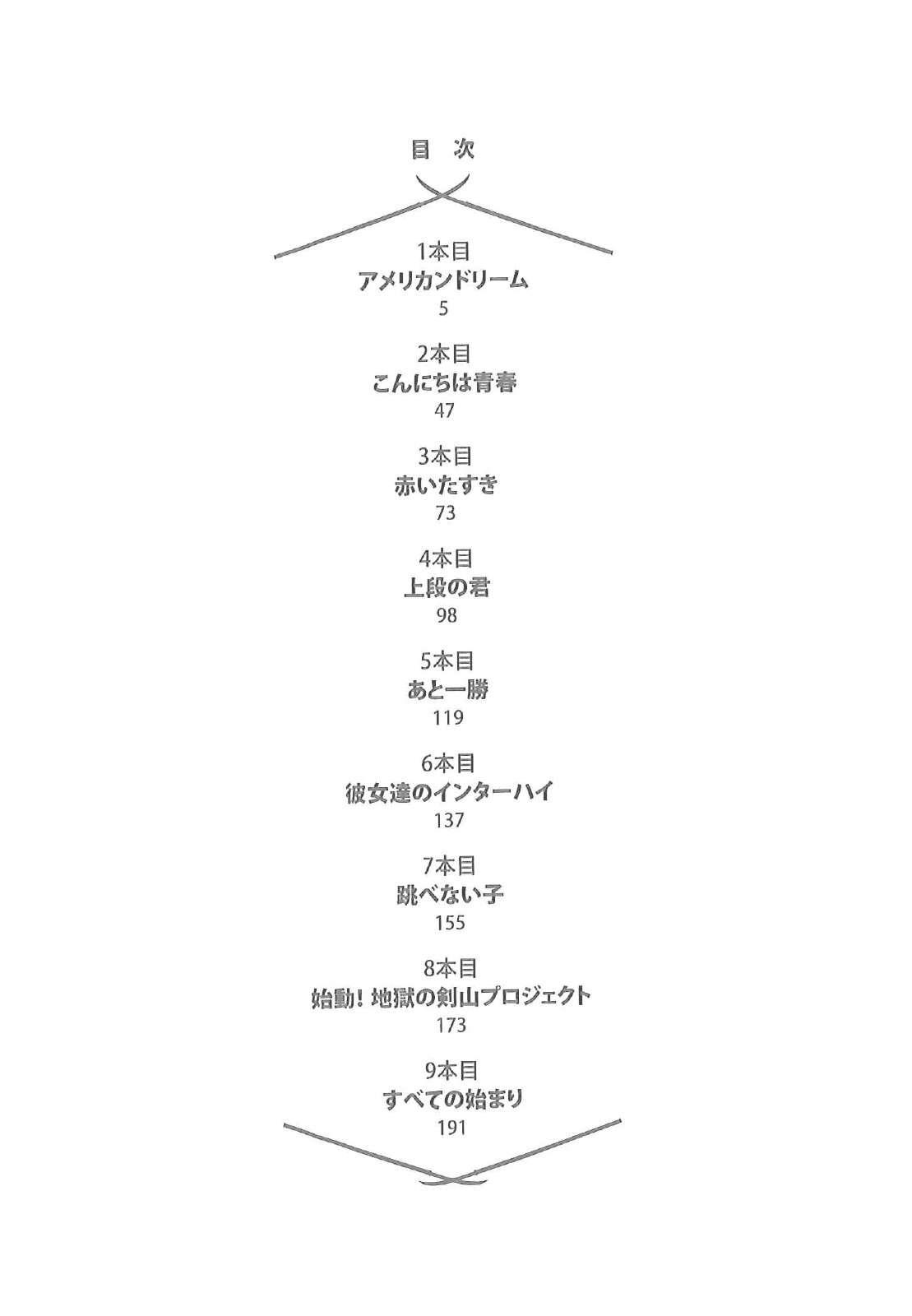 http://c5.ninemanga.com/es_manga/15/16015/382897/6bd6fefd83b8f587d04c5e9be48648fa.jpg Page 5