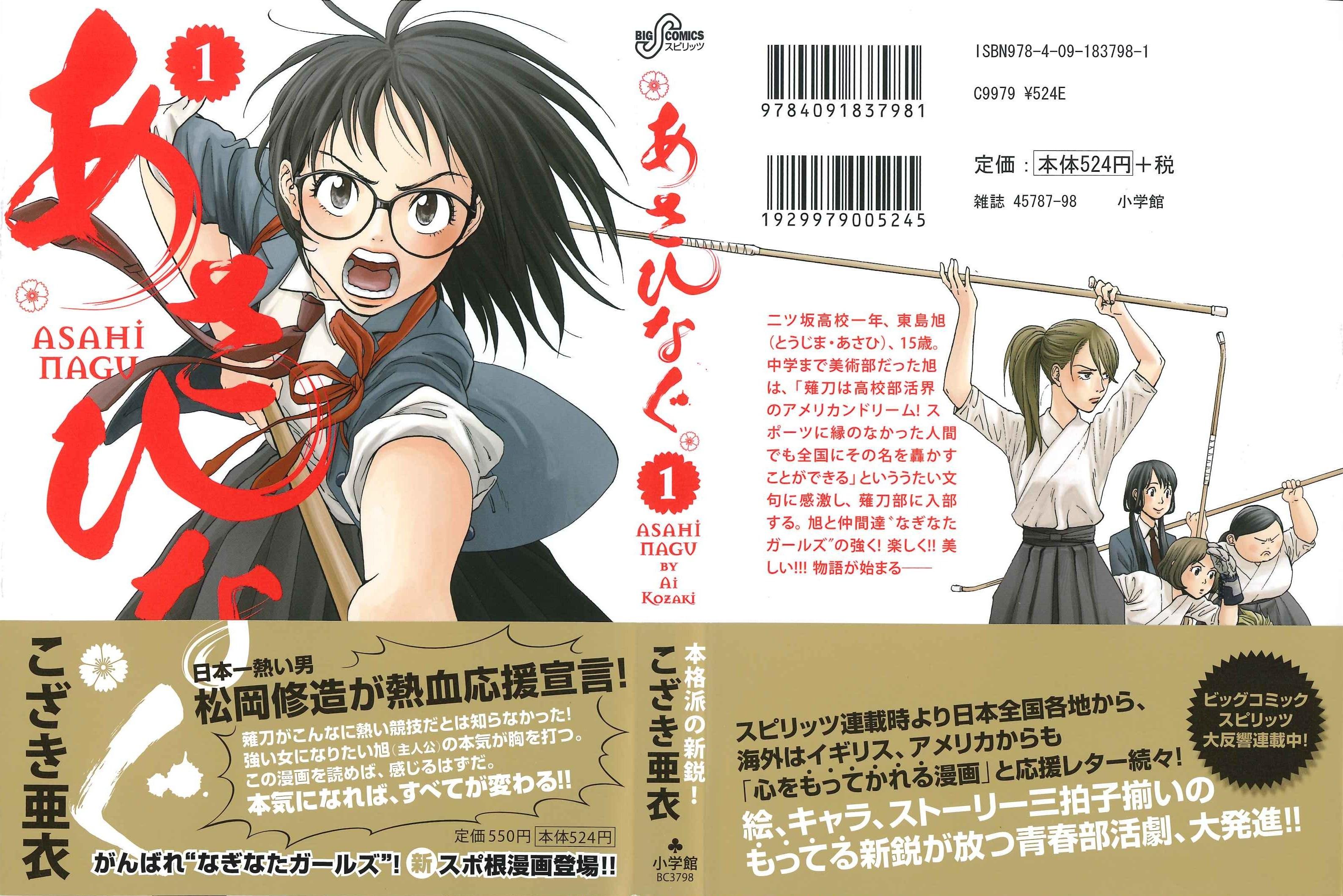 http://c5.ninemanga.com/es_manga/15/16015/382897/bd896f3dbc16b0042625fbf0a8ab8b3a.jpg Page 2