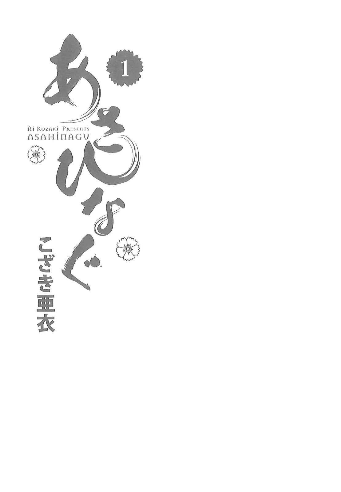 http://c5.ninemanga.com/es_manga/15/16015/382897/cccd67bfbf3c8b06b5f6d7ce7798c85b.jpg Page 4