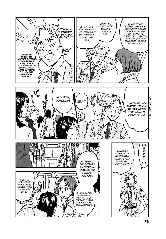 http://c5.ninemanga.com/es_manga/15/16015/392704/4dfa69117125c081db608d6ab38919c5.jpg Page 5